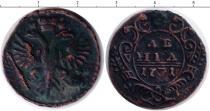 Каталог монет - монета  1730 – 1740 Анна Иоановна 1 деньга
