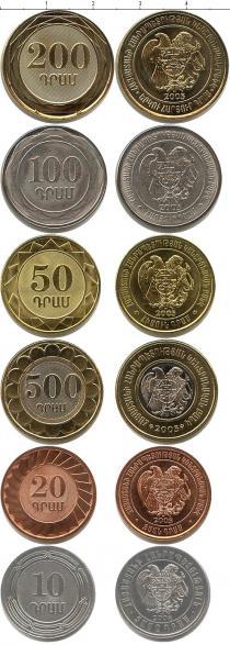 Каталог - подарочный набор  Армения Армения 2003-2004