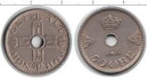 Каталог монет - монета  Дания 50 эре