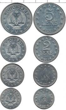 Каталог - подарочный набор  Албания Албания 1957