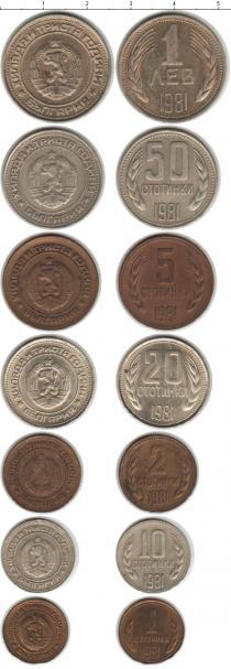 Каталог - подарочный набор  Болгария Болгария 1981