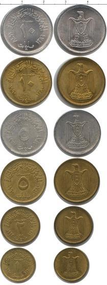 Каталог - подарочный набор  Египет Египет 1960-1967