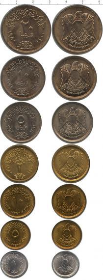 Каталог - подарочный набор  Египет Египет 1972-1980