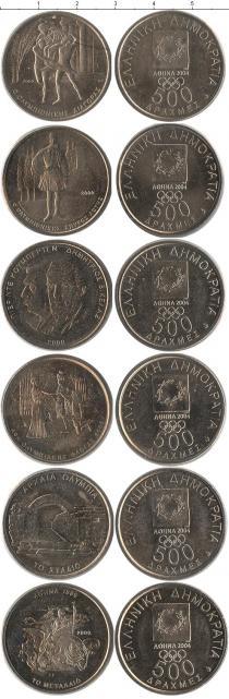 Каталог - подарочный набор  Греция Греция 2000