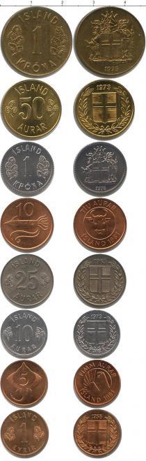 Каталог - подарочный набор  Исландия Исландия 1958-1981