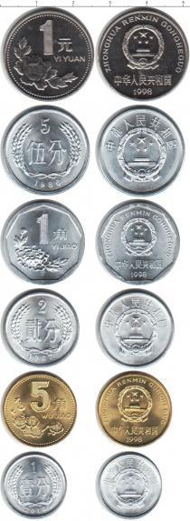 Каталог - подарочный набор  Китай Китай 1986-2010