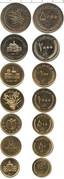 Каталог - подарочный набор  Иран Иран 1383-1390