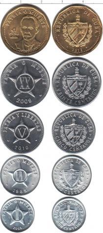 Каталог - подарочный набор  Куба Куба 1986-2009