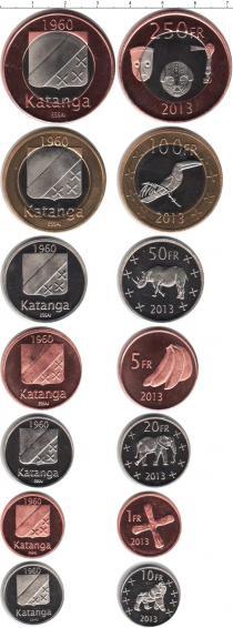 Каталог - подарочный набор  Катанга Катанга 2013