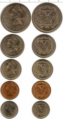 Каталог - подарочный набор  Доминиканская республика Доминиканская республика 1967-1972