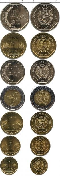 Каталог - подарочный набор  Перу Перу 2002-2008
