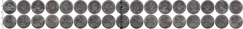 Каталог - подарочный набор  Россия Россия 2012 - 17 монет