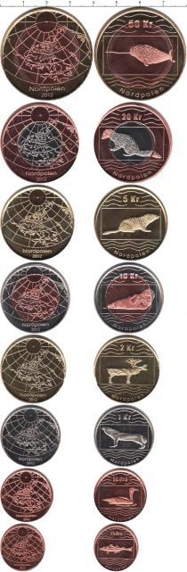Каталог - подарочный набор  Северный Полюс Северный Полюс 2012