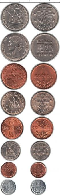 Каталог - подарочный набор  Португалия Португалия 1971-1981