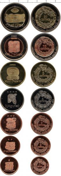 Каталог - подарочный набор  Центральная Америка Центральная Америка - Мундо Майя 2012