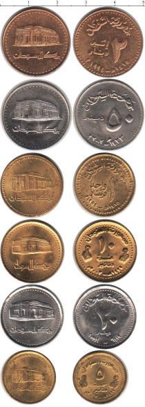 Каталог - подарочный набор  Судан Судан 1994-2002
