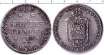 Каталог монет - монета  Брауншвайг-Люнебург 1 талер