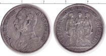 Каталог монет - монета  Датская Индия 20 центов