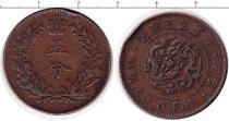 Каталог монет - монета  Корея 5 фан