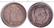 Каталог монет - монета  Крит 50 лепт
