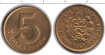Каталог монет - монета  Перу 5 солей