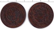 Каталог монет - монета  Тунис 2 харуба