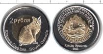 Каталог монет - монета  Южная Осетия 2 рубля