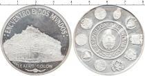 Продать Монеты Аргентина 25 песо 2005 Серебро