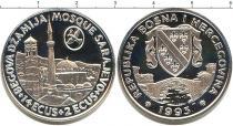 Каталог монет - монета  Босния и Герцеговина 14+2 экю