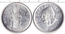 Каталог монет - монета  Перу 1/2 инти