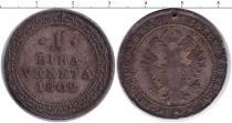 Продать Монеты Венеция 1 лира 1802 Серебро