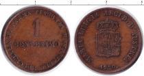 Каталог монет - монета  Парма 1 сентесимо