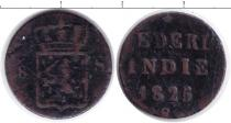 Каталог монет - монета  Нидерландская Индия 1/8 стювера