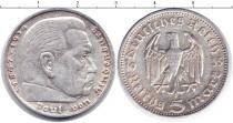 Каталог монет - монета  Третий Рейх 2 марки