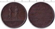 Каталог монет - монета  Сьерра-Леоне 1 пенни