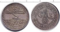 Каталог монет - монета  Хайдарабад 1 анна