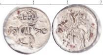 Каталог монет - монета  Литва 2 денара
