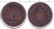 Каталог монет - монета  Мьянма 1/4 пе