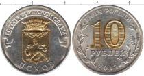 Каталог монет - монета  Россия 10 рублей