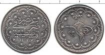 Каталог монет - монета  Турция 5 куруш
