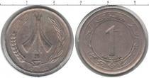 Каталог монет - монета  Алжир 1 сантим