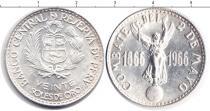 Каталог монет - монета  Перу 20 соль