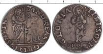 Продать Монеты Венеция 1 лира 1538 Серебро