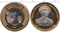 Каталог монет - монета  Кот-д`Ивуар 1 франк