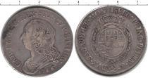 Каталог монет - монета  Люксембург 1 соль