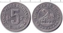 Каталог монет - монета  Боливия 5 боливан