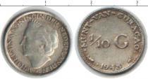 Каталог монет - монета  Кюрасао 1/10 гульдена
