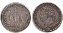 Каталог монет - монета  Цейлон 1 ригсдоллар