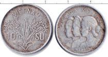 Каталог монет - монета  Вьетнам 10 ксу