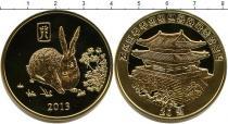 Каталог монет - монета  Северная Корея 20 вон